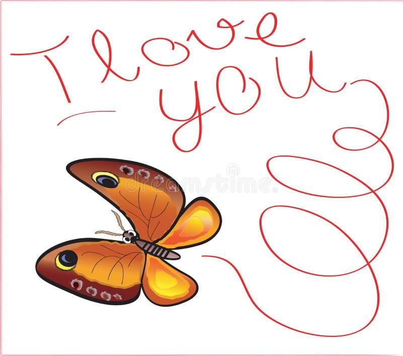 бабочка я тебя люблю бесплатная иллюстрация