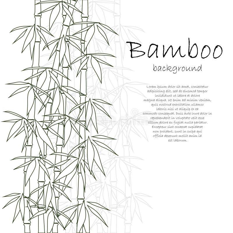 Бамбуковая белизна предпосылки иллюстрация вектора