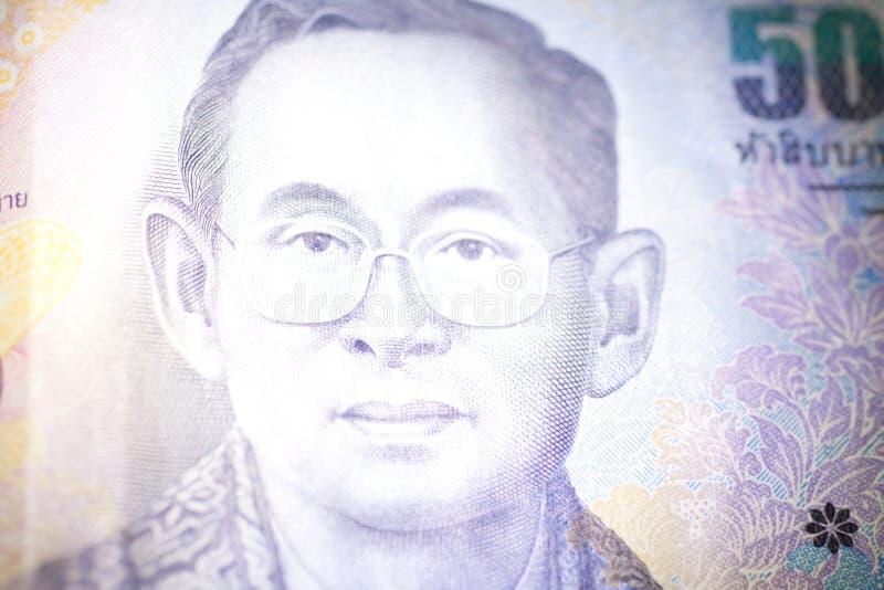 Банкнота 50 ванн тайская стоковое фото
