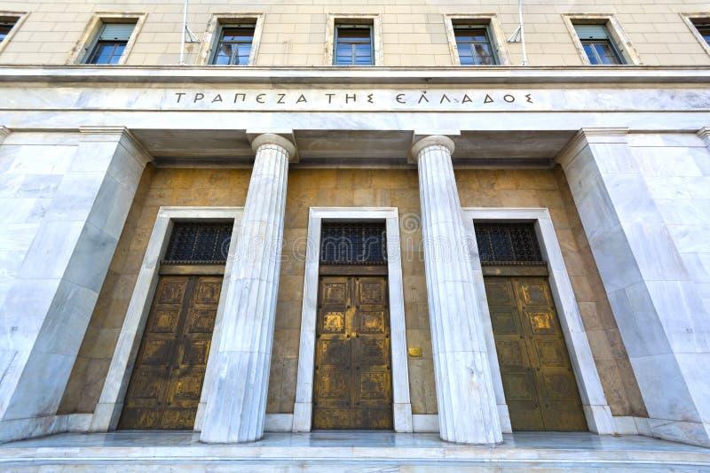 банк Греция стоковое фото rf