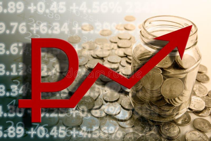 Банк с монетками и подсчитывать рубля иллюстрация штока