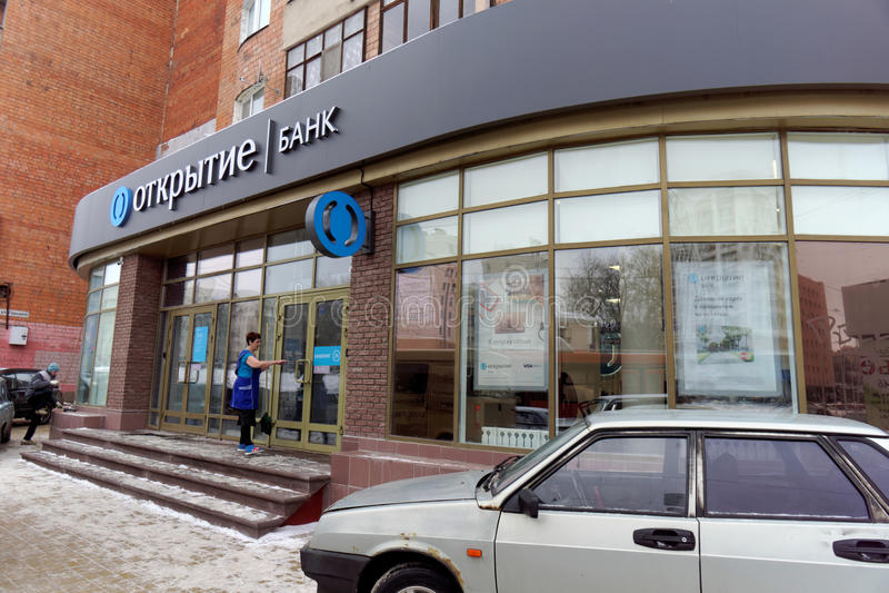 Банк OTKRITIE nizhny novgorod Россия стоковое изображение
