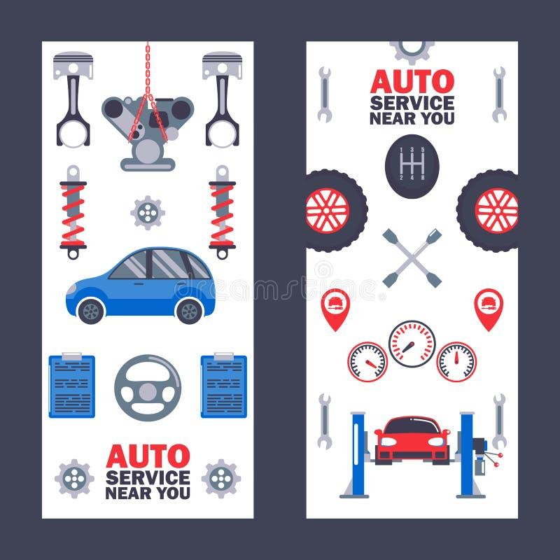 Баннеры службы автомобилей, иллюстрация вектора Профессиональный центр технического обслуживания, ремонт, диагностика и настройка иллюстрация вектора