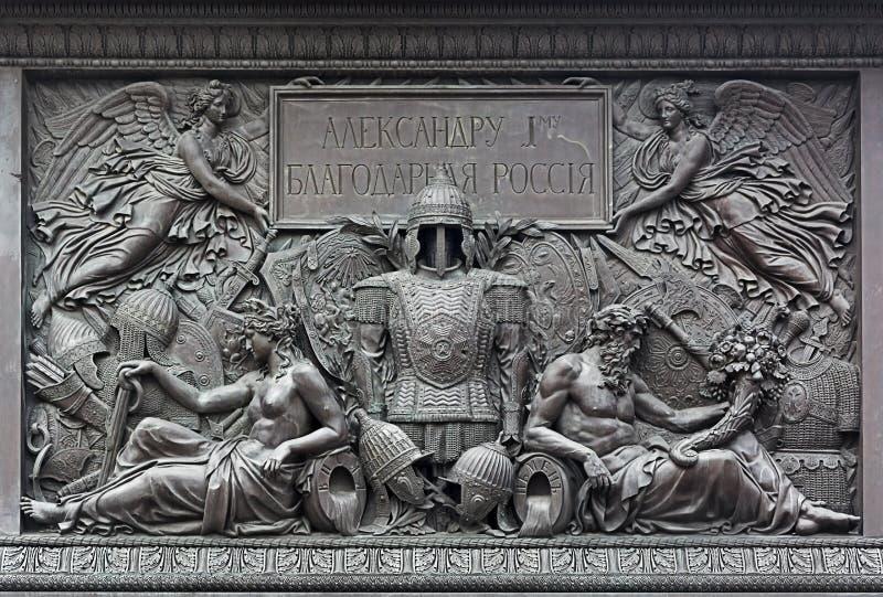 Барельеф на постаменте столбца Александра стоковое фото rf
