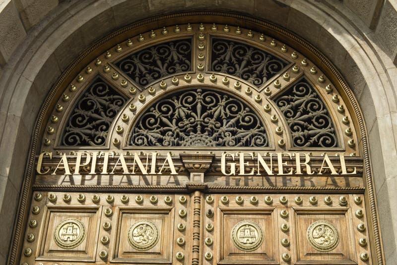 Барселона, Испания - 26-ое сентября 2016: Деталь orname двери стоковые фотографии rf