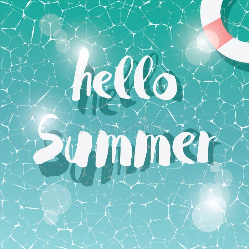 Бассейн, взгляд сверху, типографское сообщение лета здравствуйте!, сообщение лета, каникулы временени иллюстрация вектора