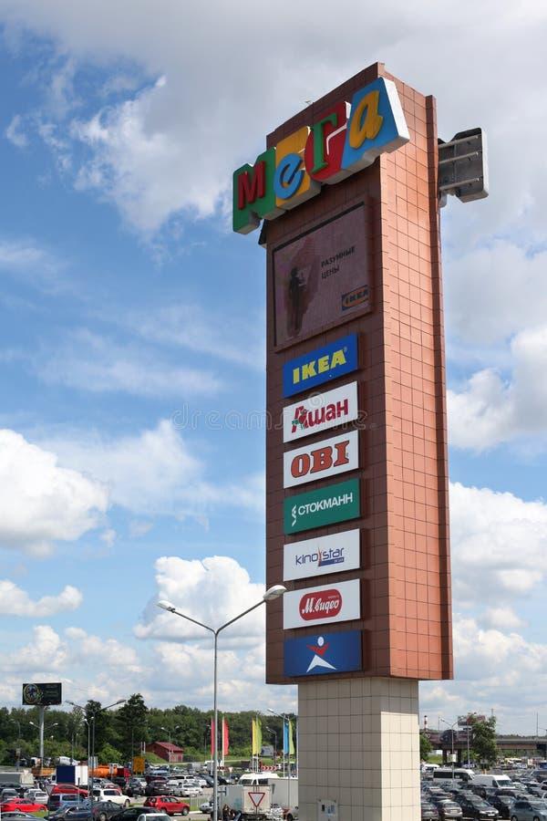 Башня рекламы МЕГА торгового центра в городе Khimki, области Москвы стоковые фото