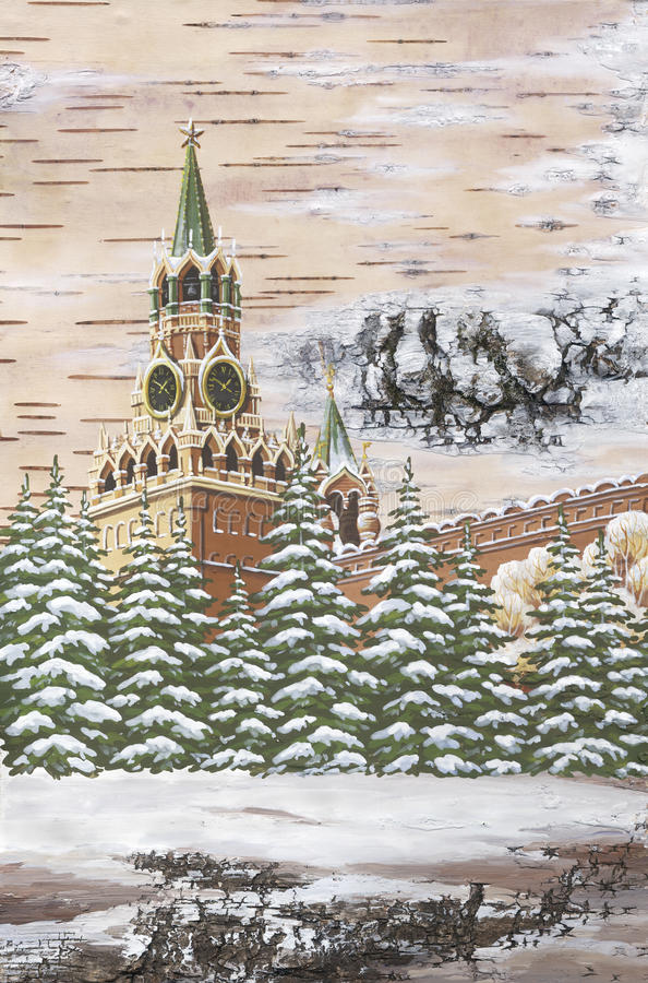 башня спасителя kremlin moscow иллюстрация штока