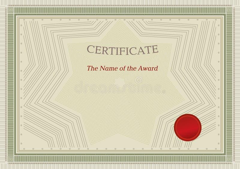 Бежевый официальный сертификат иллюстрация штока