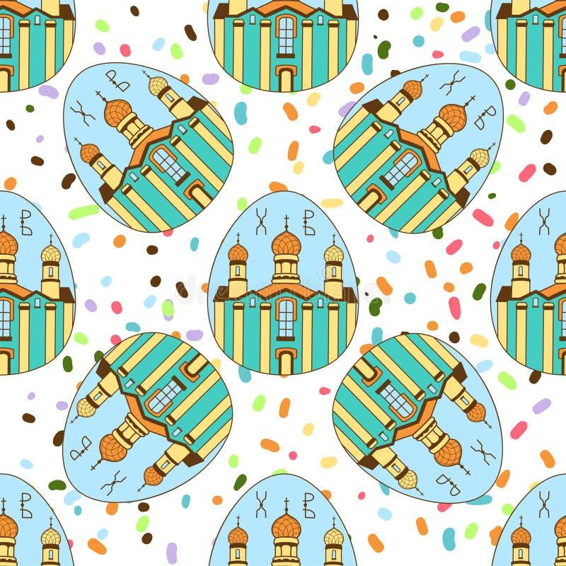 Безшовная картина с пасхой покрасила яйца Висок, церковь пасха счастливая предпосылка праздничная Дизайн для знамени, плаката или иллюстрация штока