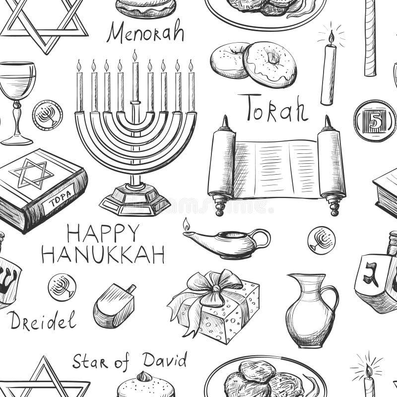 Безшовная картина с символами Хануки иллюстрация штока