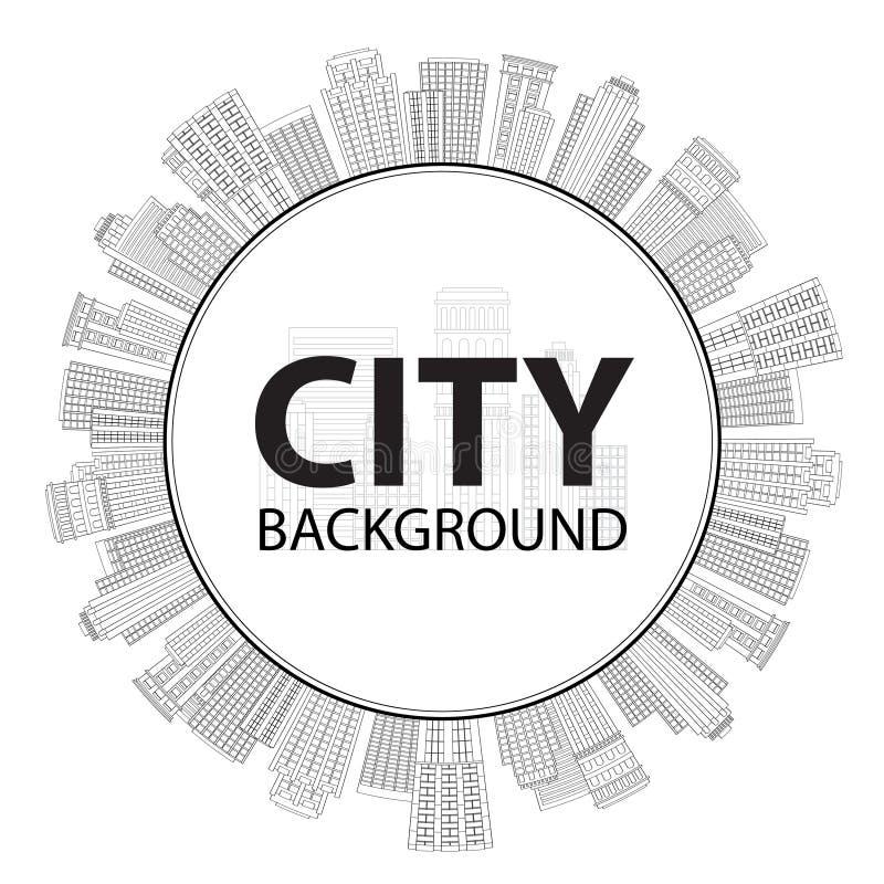 Безшовная круговая рамка линии небоскребов черная белизна бесплатная иллюстрация
