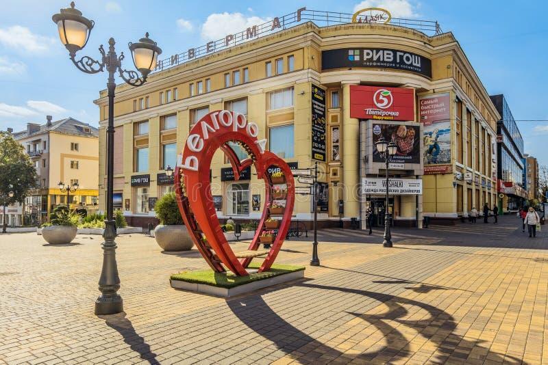 Белгород, Россия ` Маяка ` универмага стоковые изображения