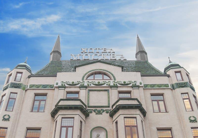 БЕЛГРАД, SEBIA - 26-ое мая 2017 Гостиница Москва Moskva гостиницы, четырёхзвёздочная гостиница в Белграде стоковое изображение