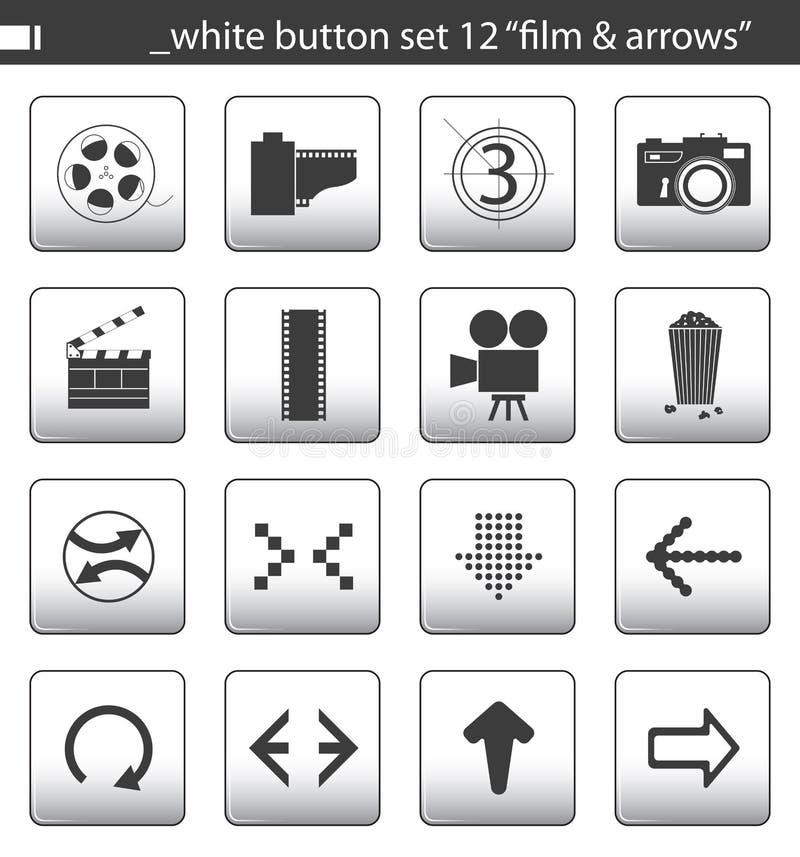 белизна 12 кнопок установленная иллюстрация вектора