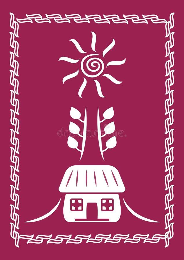Белые фольклорные иллюстрация, дом и солнце, вектор иллюстрация вектора