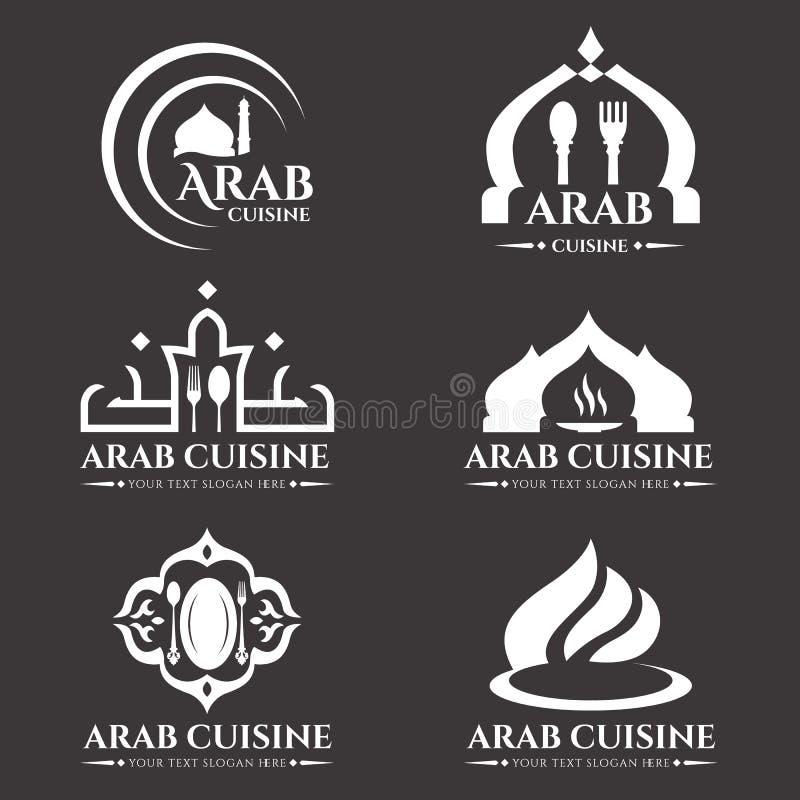 Белый арабский логотип кухни и еды vector установленный дизайн бесплатная иллюстрация
