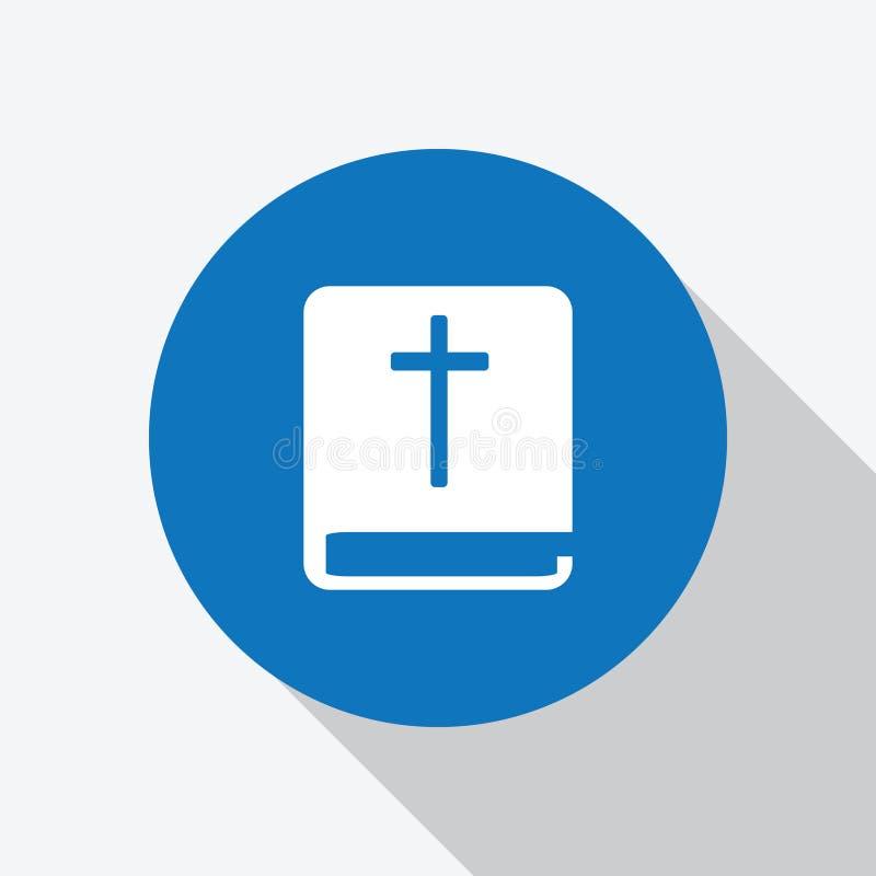 Белый значок библии с христианским крестом бесплатная иллюстрация