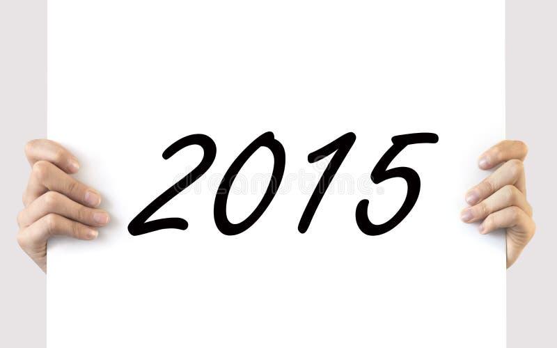 Белая доска 2015 стоковая фотография rf