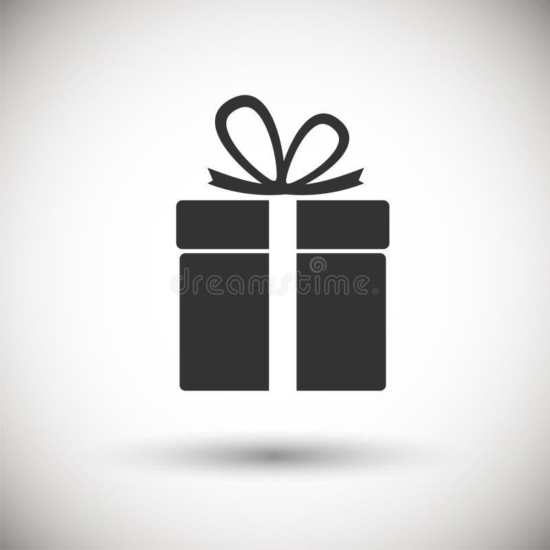 белизна коробки изолированная подарком иллюстрация вектора
