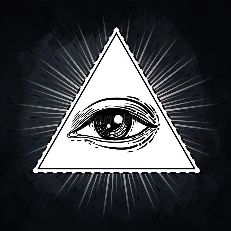 белизна экрана providence глаза предпосылки Masonic символ Полностью видя глаз внутри triangl иллюстрация вектора