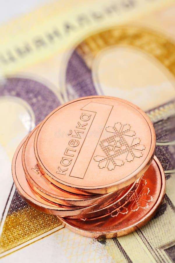 Белорусский copeck и рубль стоковое фото rf