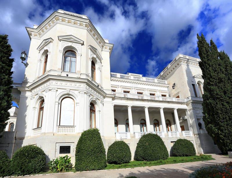 Белый дворец стоковое изображение rf