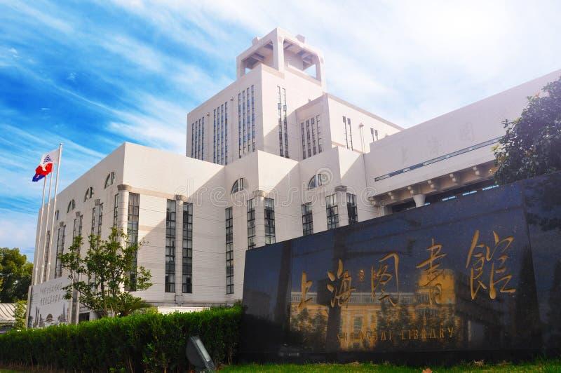 Библиотека в городе Шанхая стоковые фотографии rf