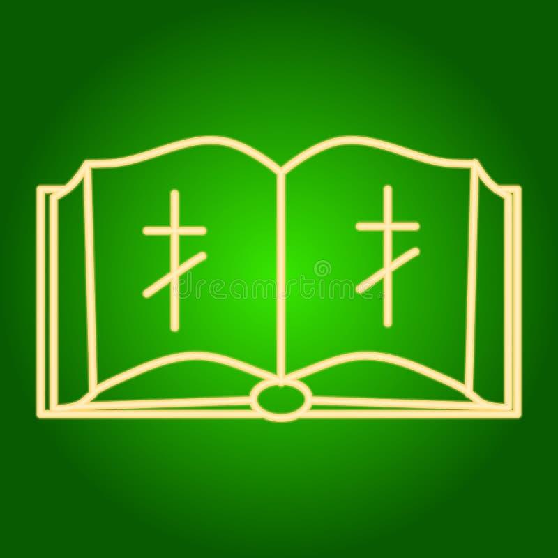 Библия значка открытая с христианским крестом бесплатная иллюстрация