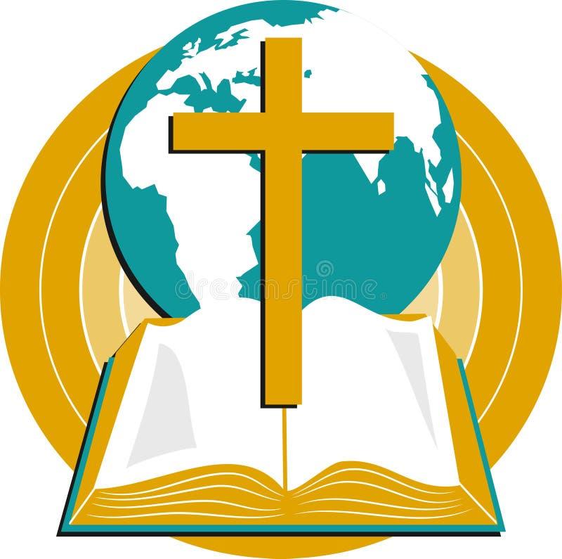 библия святейшая бесплатная иллюстрация