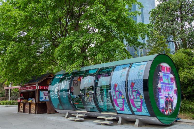 Библиотека города Гуанчжоу, Гуандун, фарфор стоковое изображение rf