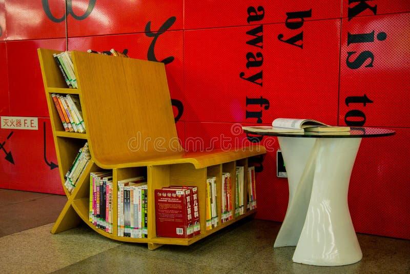 Библиотека города Гуанчжоу, Гуандун, фарфор стоковое изображение