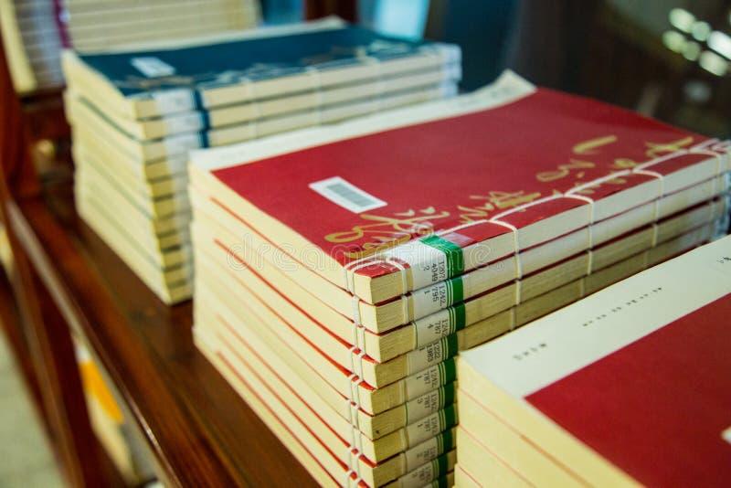 Библиотека города Гуанчжоу, Гуандун, фарфор стоковая фотография