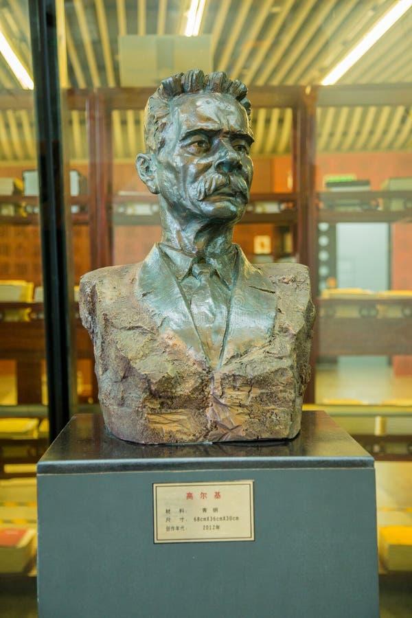 Библиотека города Гуанчжоу, Гуандун, фарфор стоковые изображения rf