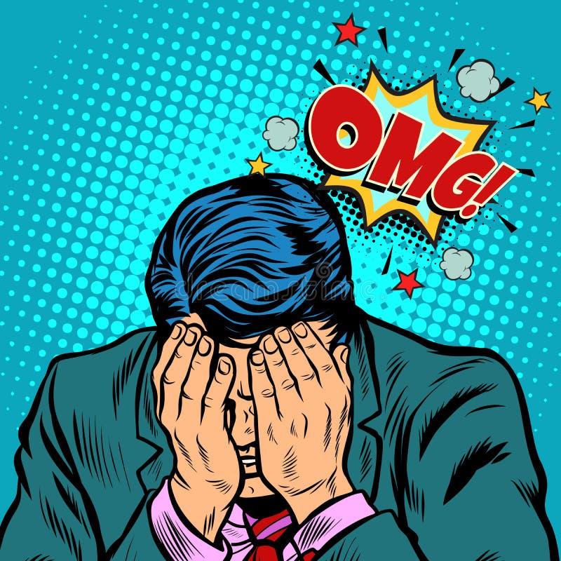Бизнесмен стыда OMG иллюстрация штока