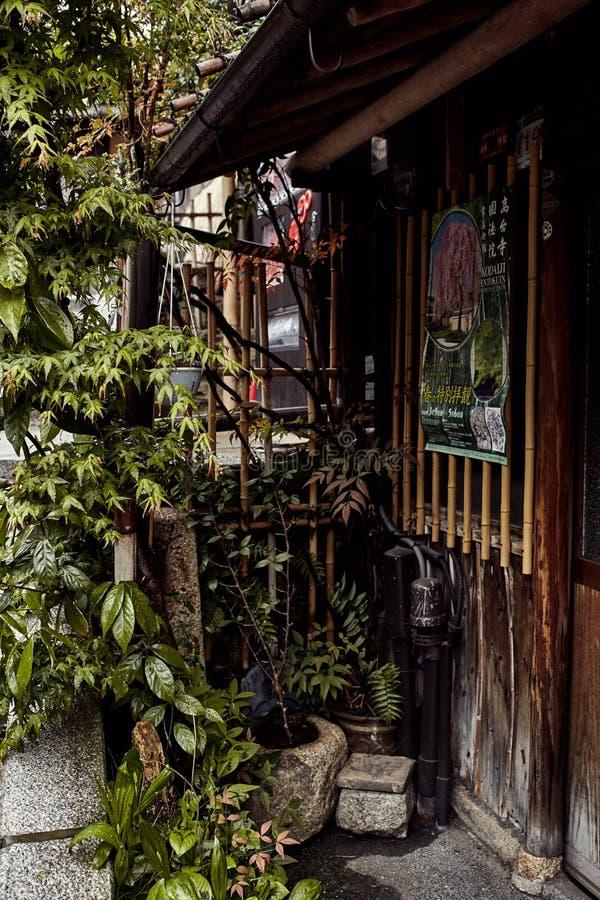 Благоустраивать детали в Киото, Япония стоковые изображения rf