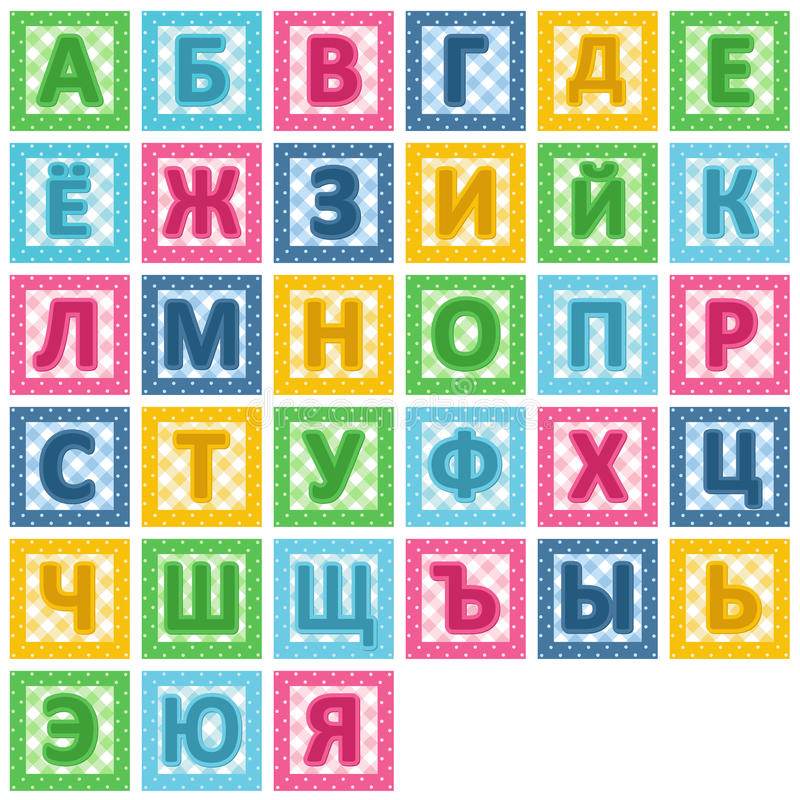 Блоки младенца вектора иллюстрация штока