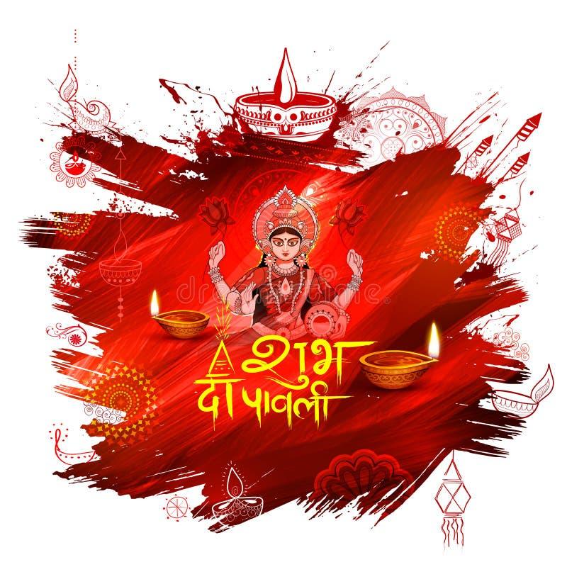 Богиня Lakshmi на счастливой предпосылке doodle праздника Diwali Dhanteras для светлого фестиваля Индии иллюстрация штока