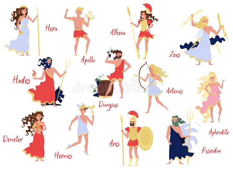 Боги олимпийца греческие установили, Hera, Dionysus, Зевс, Demetra, Hermes, Ares, Artemis, Афродита, Poseidon, мифы древней греци иллюстрация вектора