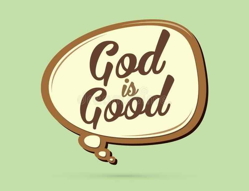 Бог хороший текст бесплатная иллюстрация