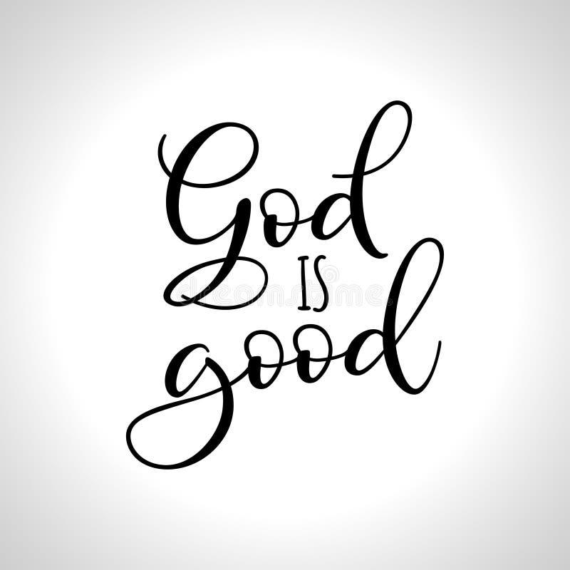 Бог хорош иллюстрация вектора