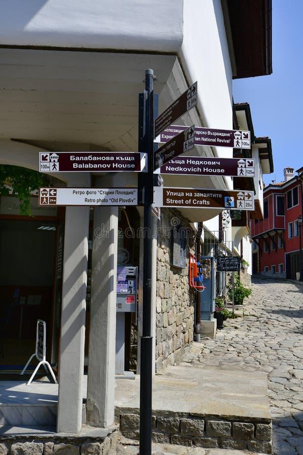 Болгария, Пловдив, старый городок стоковые изображения