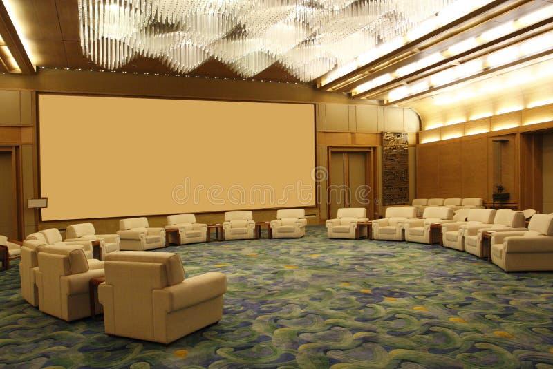большая комната приема стоковая фотография rf