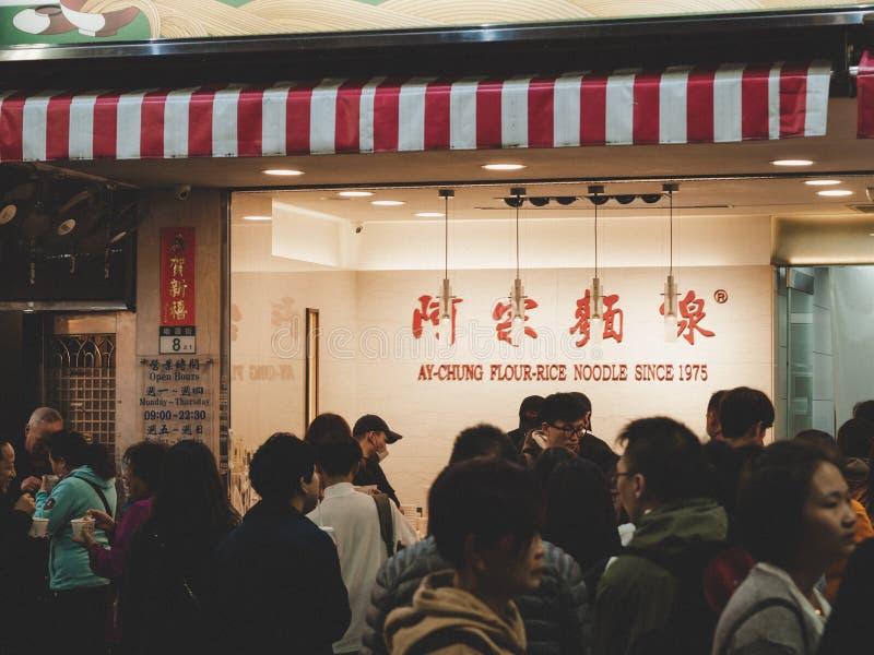 Большая толпа ждать в линии для лапш риса муки Ay-Chung, известной еде улицы на торговом районе молодости Ximending, вечером стоковые изображения rf