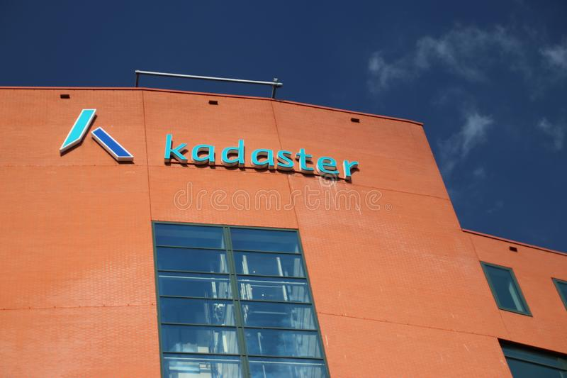 Большой офис Kadaster, организации кадастра в Нидерландах, в Роттердаме стоковое фото rf