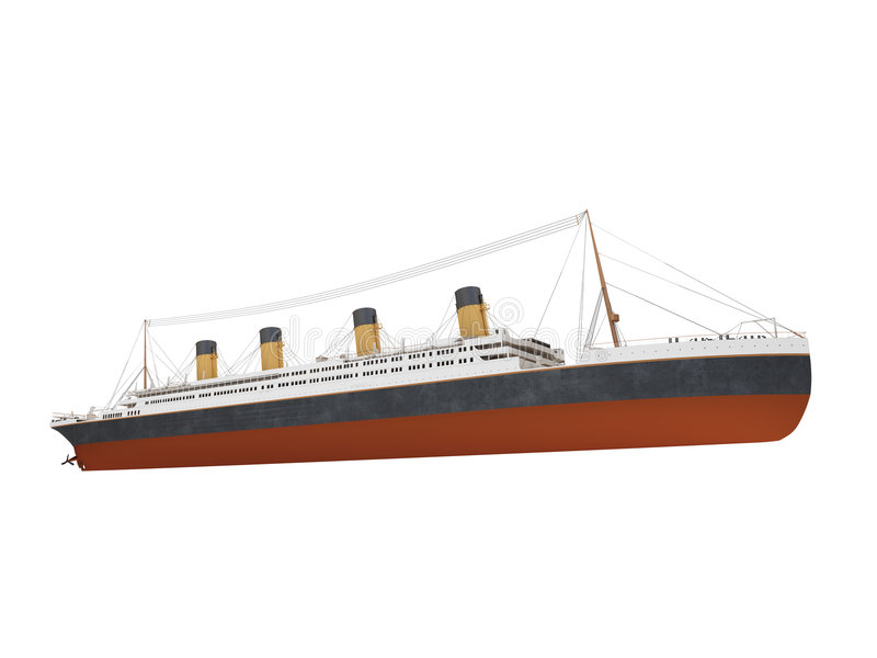 большой передний взгляд корабля вкладыша иллюстрация вектора