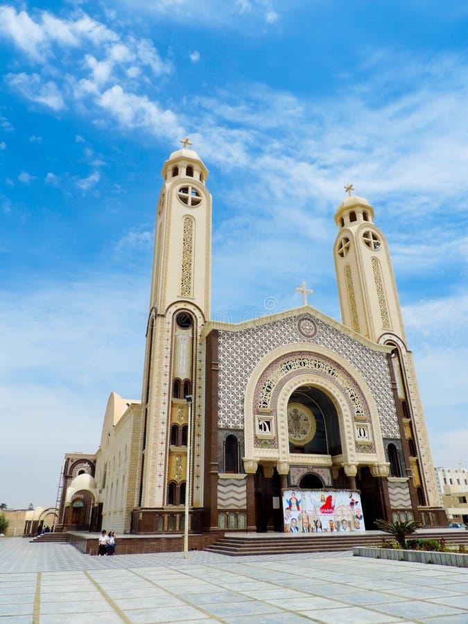 Большой собор, монастырь Stmina стоковое фото rf