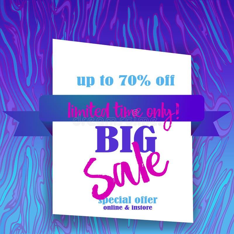 Большой шаблон flayer продажи для сети и печать с предпосылкой картины неоновых волн мраморной в пурпурных голубых цветах Творчес иллюстрация вектора