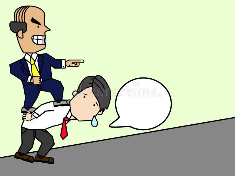 Лидер босс картинка вектор