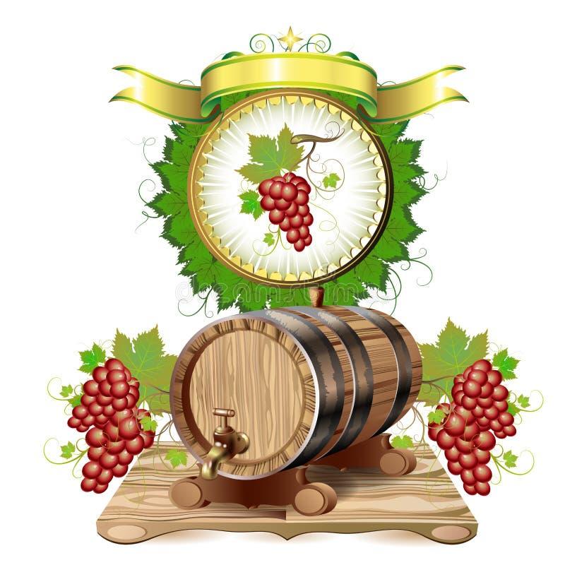 Бочонок вина бесплатная иллюстрация